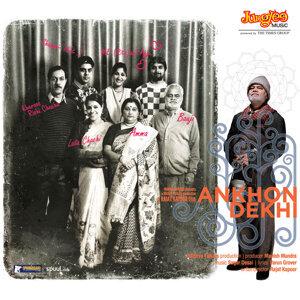 Ankhon Dekhi (Original Motion Picture Soundtrack)