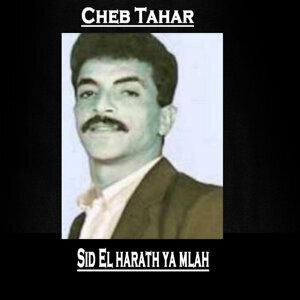 Sid El Harath Ya Mlah