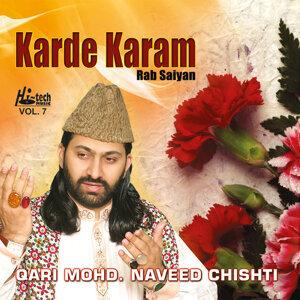 Karde Karam Rab Saiyan, Vol. 7 - Islamic Naats