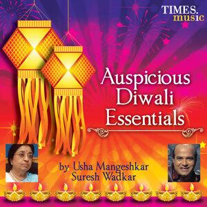 Auspicious Diwali Essentials - Suresh Wadkar & Usha Mangeshkar