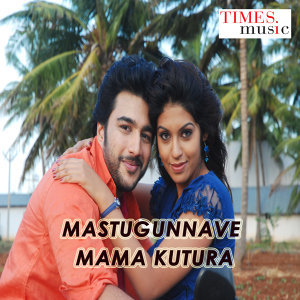 Mastugunnave Mama Kutura - Single