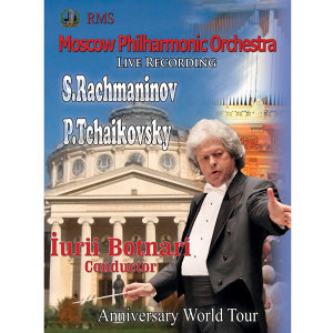Rachmaninoff: Symphonic Dances, Op. 45 - Tchaikovsky: Romeo and Juliet & Swan Lake; Moscow Philharmonic Orchestra, Yuri Botnari