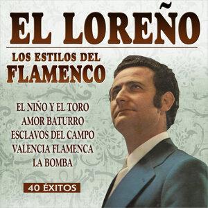 Los Estilos del Flamenco