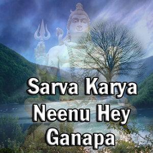Sarva Karya Neenu Hey Ganapa