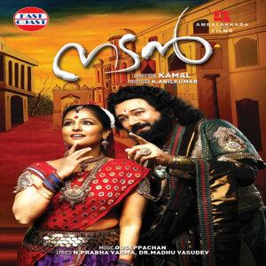 Nadan (Original Motion Picture Soundtrack)