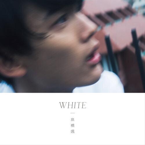 WHITE (Instrumental)