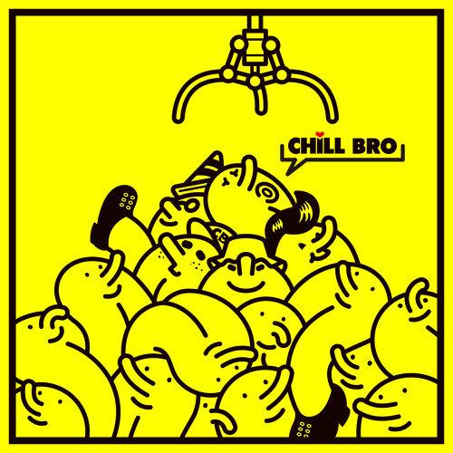 快樂胯下 (Chill Bros As Happy Crotch)