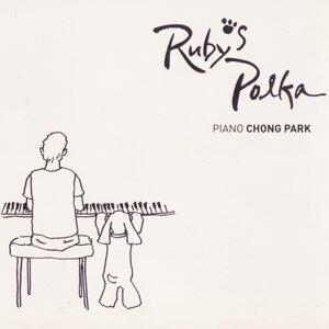 Ruby's Polka