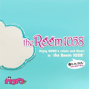 the Room 1058