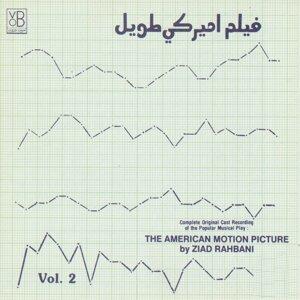 The American Motion Picture, Vol. 2 - Complete Original Cast Live Recording