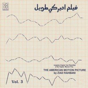 The American Motion Picture, Vol. 3 - Complete Original Cast Live Recording