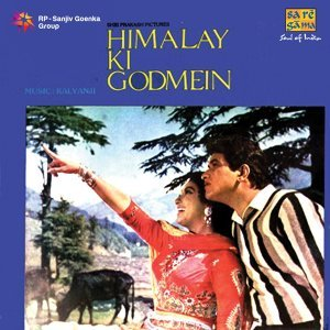 Himalay Ki Godmein - Original Motion Picture Soundtrack