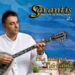 Master of Bouzouki, Vol. 2 - The Island of My Dreams