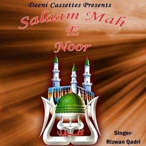 Salaam Mah E Noor