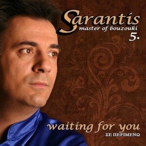 Master of Bouzouki, Vol. 5 - Waiting for You