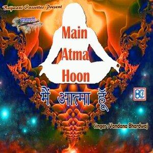 Main Atma Hoon
