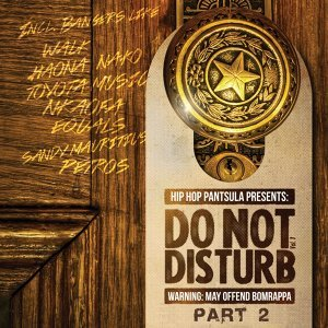 Do Not Disturb, Vol. 1, Pt. 2