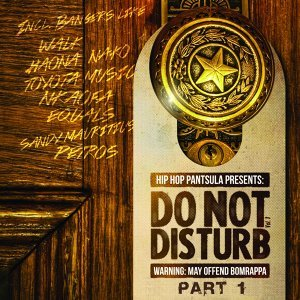 Do Not Disturb, Vol. 1, Pt. 1