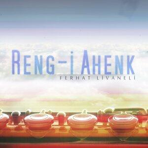 Reng-i Ahenk