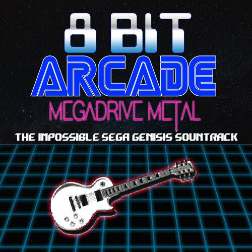 Megadrive Metal: The Impossible Sega Genesis Soundtrack