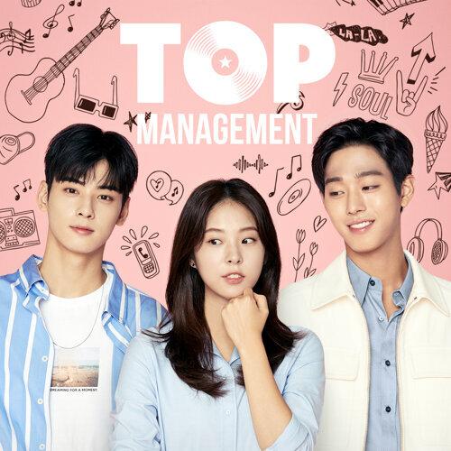 Top Management OST