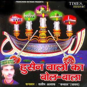 Hussain Walo Ka Bol Bala