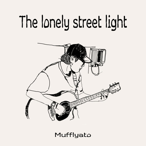 The Lonely Street Light