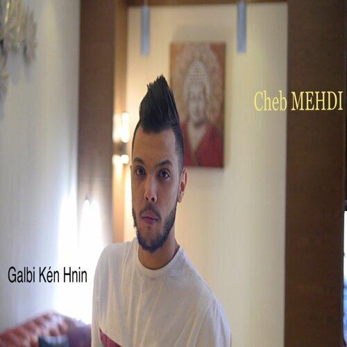 Galbi Kén Hnin