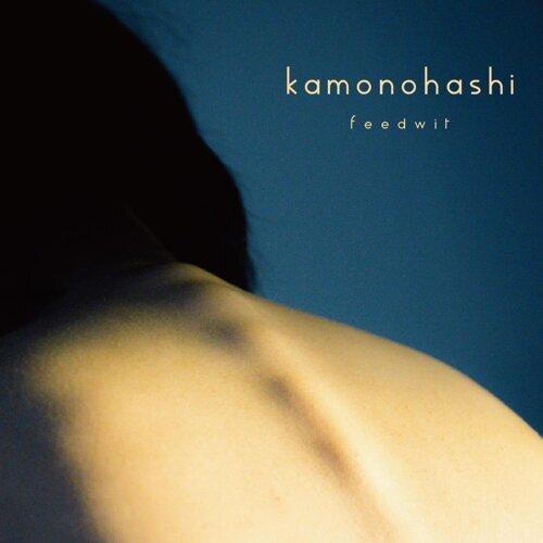 kamonohashi