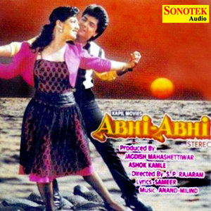 Abhi Abhi (Original Motion Picture Soundtrack)