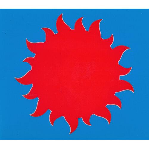 太陽 - 2012 Remaster