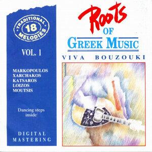 Roots Of Greek Music Vol.1 - Viva Bouzouki