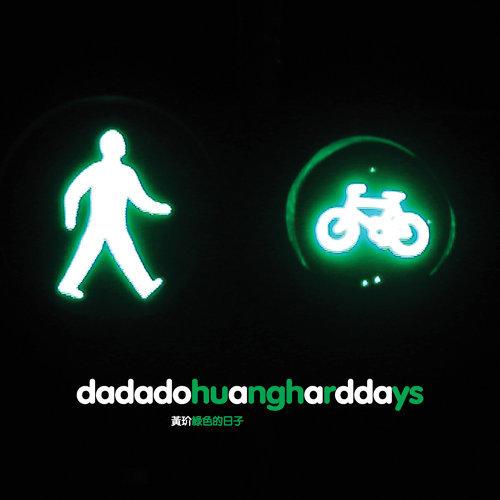 Dadadalada