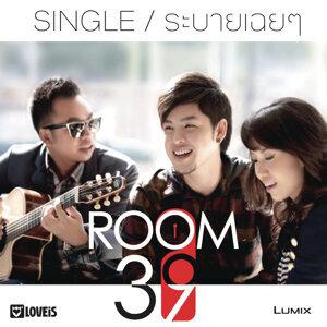 song_name