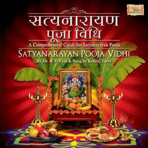 Satynarayan Pooja Vidhi