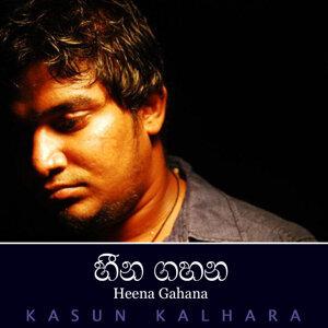 Heena Gahana - Single
