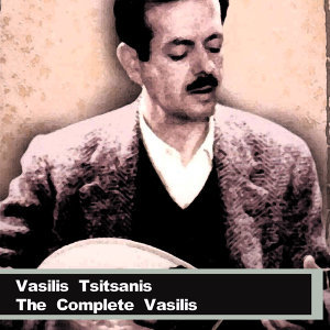 The Complete Vasilis