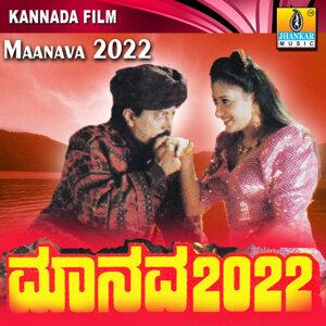 Maanava 2022 (Original Motion Picture Soundtrack)