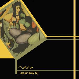 Persian Ney II