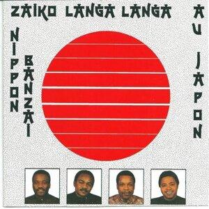 Zaïko Langa Langa au Japon - Nippon Banzaï