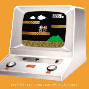 Familiar Computing World