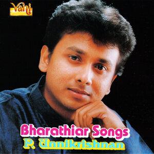 Bharathiar Songs - P. Unnikrishnan