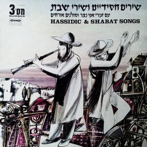 Hassidic & Shabbat Songs (Vol 3)