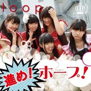進め!ホープ! (Susume!Hope!)