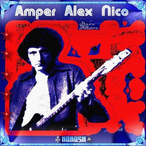 Amper Alex Nico の人気曲