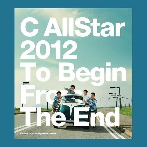 2012 To Begin from The End (2012 To Begin from The End)