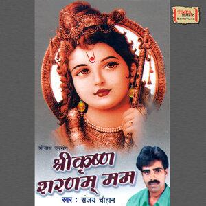 Shree Krishna Sharnam Mamah