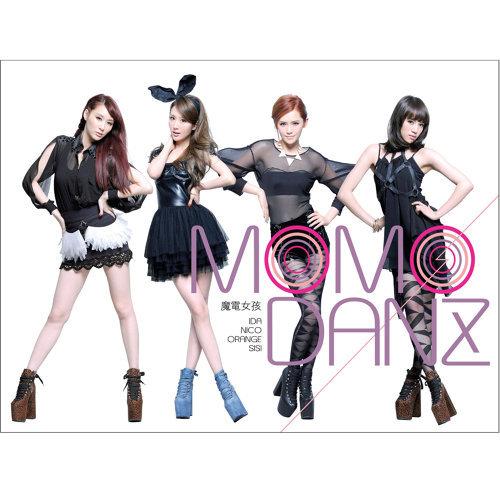 MOMO DANZ首张同名EP