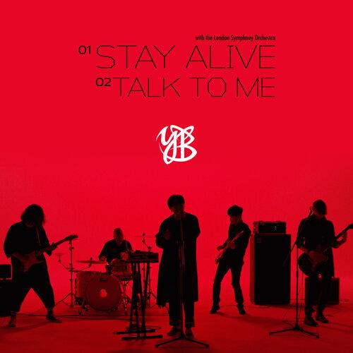 Stay Alive (B.K Remix) [feat. London Symphony Orchestra]