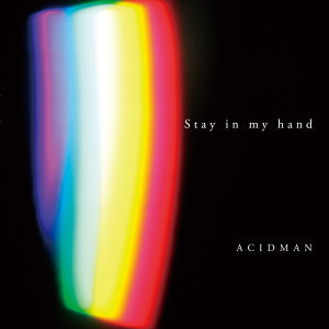Stay in my hand